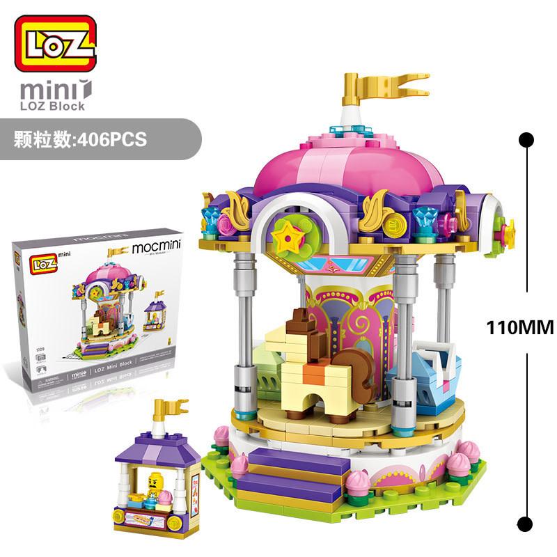 LOZ Carousel LOZ1720