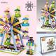 LOZ Ferris Wheel LOZ1718