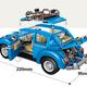 LOZ Blue Car LOZ1114