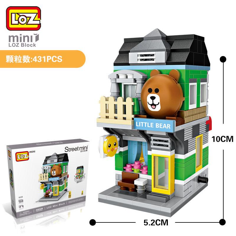 LOZ Little Bear LOZ1630