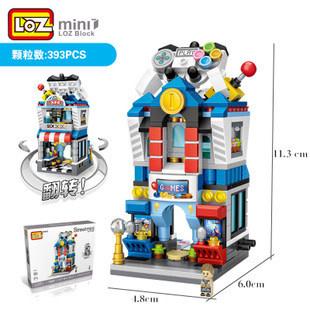 LOZ Games LOZ1642