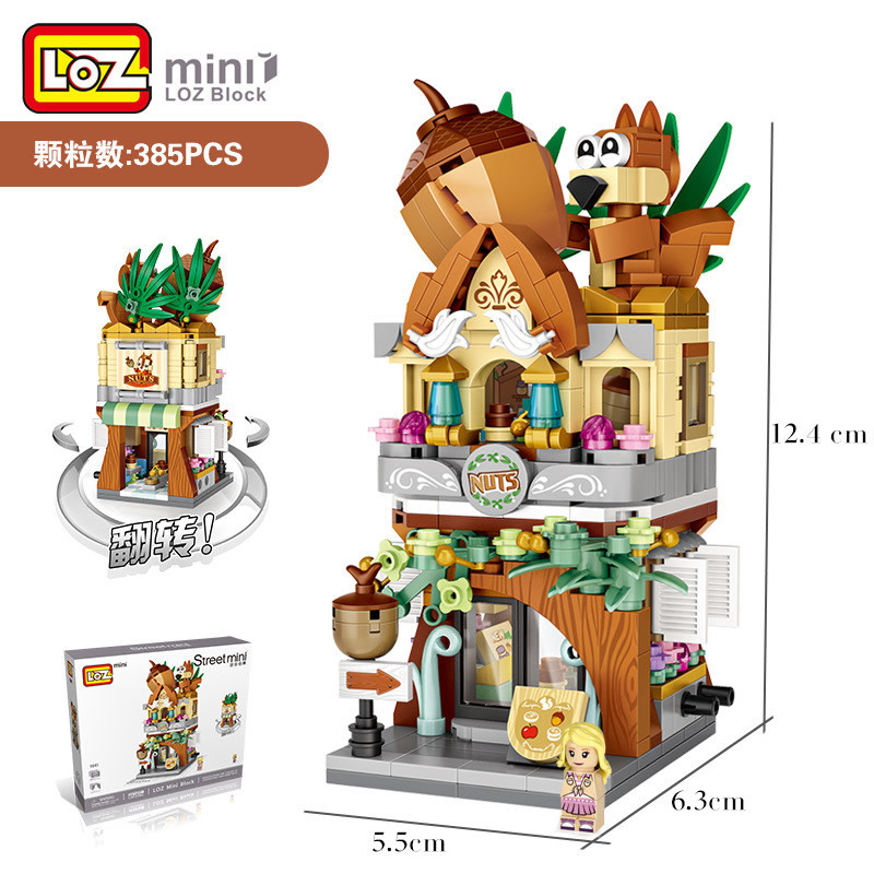 LOZ Nuts LOZ1641