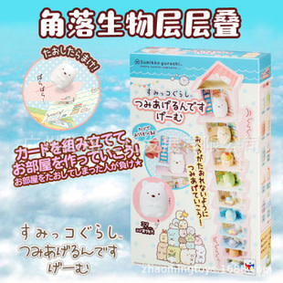 Sumikko Gurashi Stacking House Statue