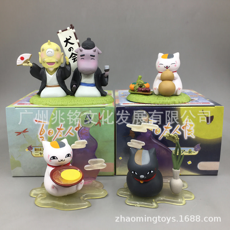 Nyanko Sensei Small Statue (4 Set) Double