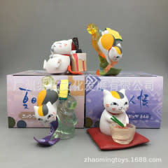 Nyanko Sensei Small Statue (4 Set) cake