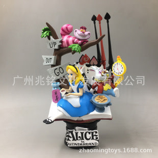 Alice in Wonderland with Ceshire Cat Statue