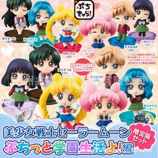 Sailormoon 20th Anniversary Statue