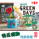 Snoopy Green Days Statue