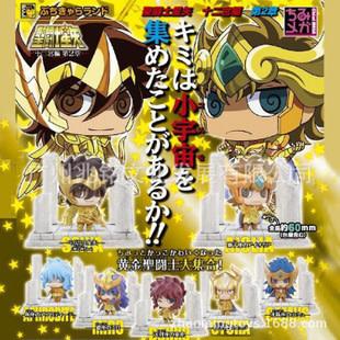 Golden Battle Warriors Statue