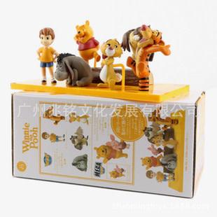 Winnie the Pooh Set