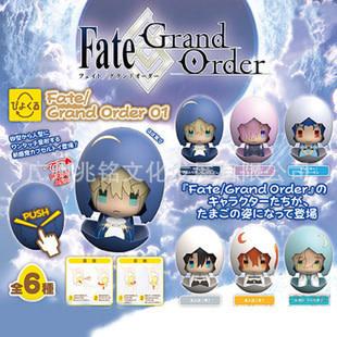Fate Grand Order Egg Statue