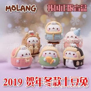 Molang Winter Statue