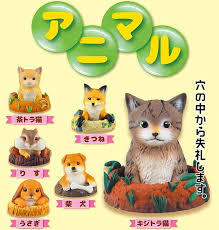 Pets Minitures