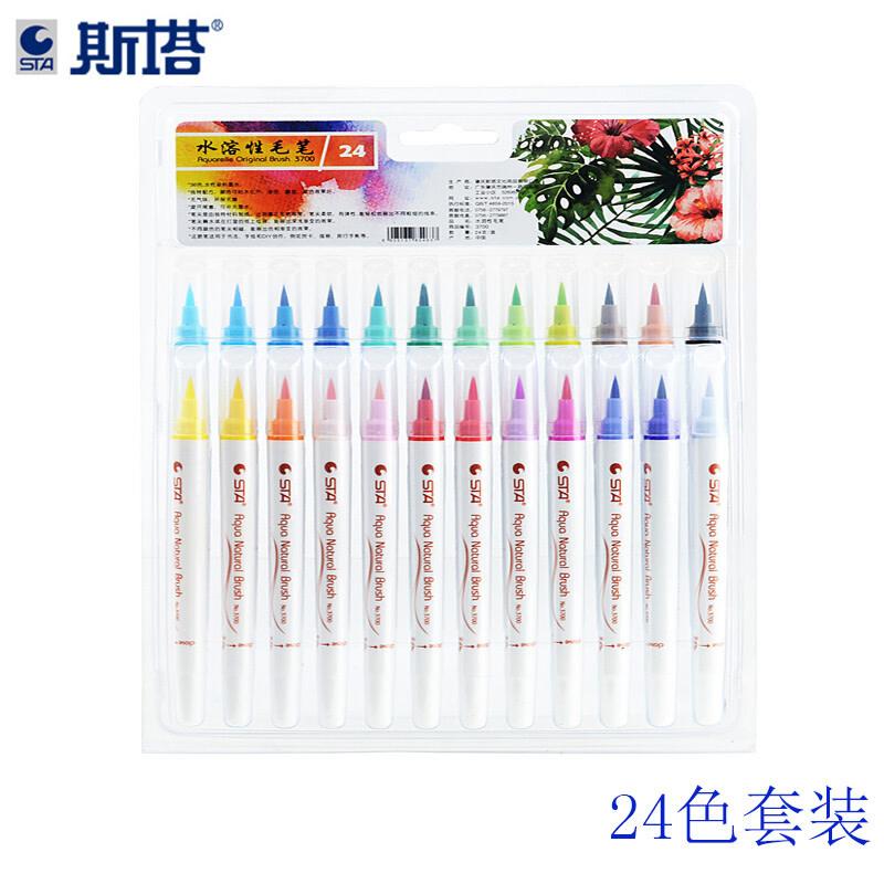 3700-24 Natural Brush Watercolor Marker