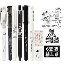 SGP13908A Gel Ink Pen Black 0.5mm