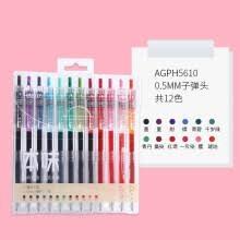 AGPH5610 Gel Pen 0.5mm 12 Colors