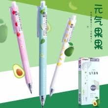 AGPC2602A Gel Ink Pen Black 0.35mm