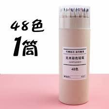AWPQ0505 Pencil Crayon 48 set