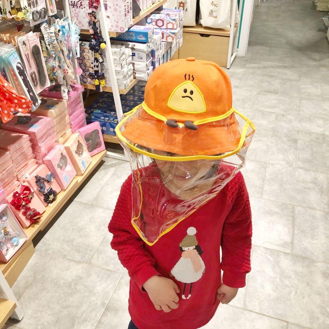 Children Protective Visor and Hat (Diameter 53cm)