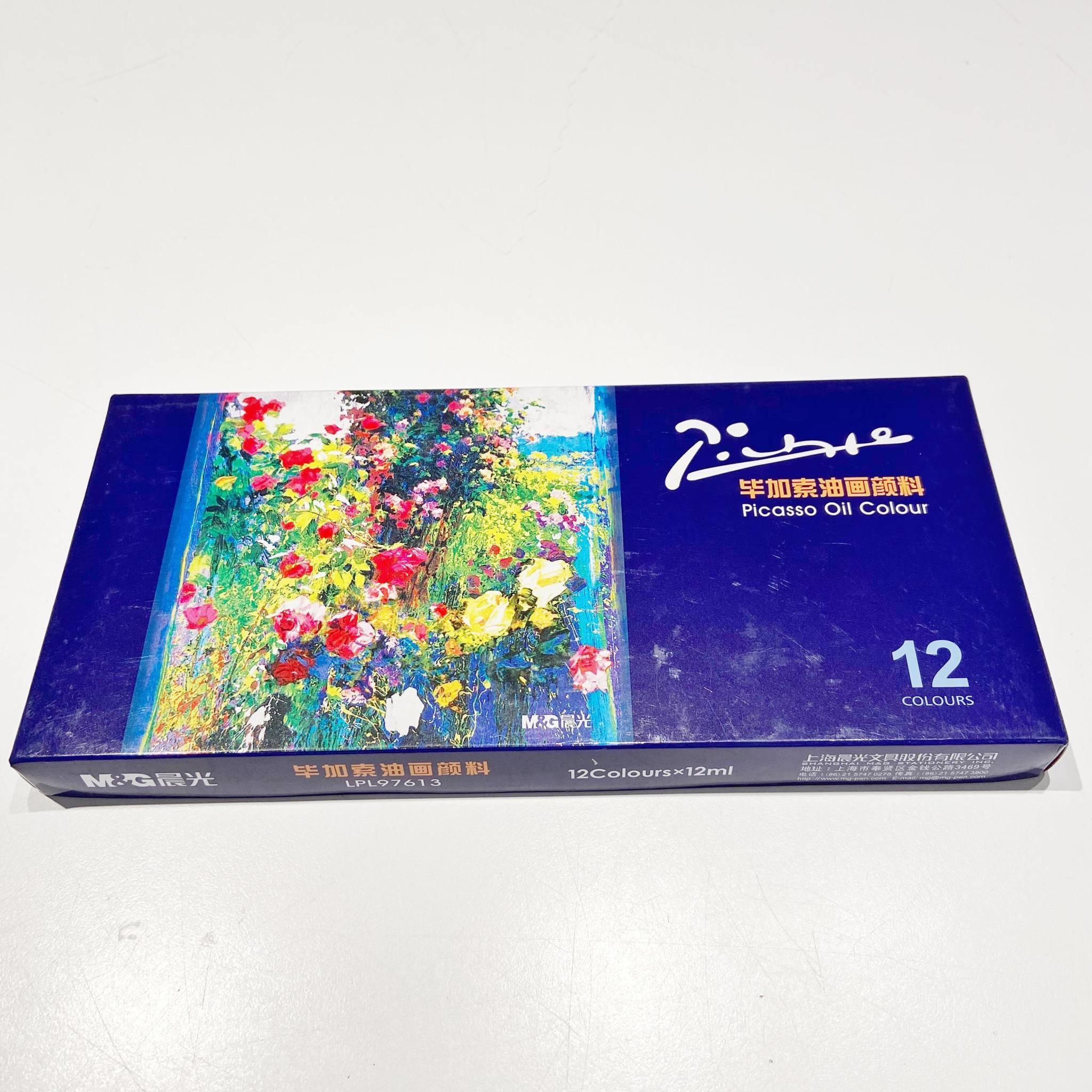 LPL97613 Picasso 12 Oil
