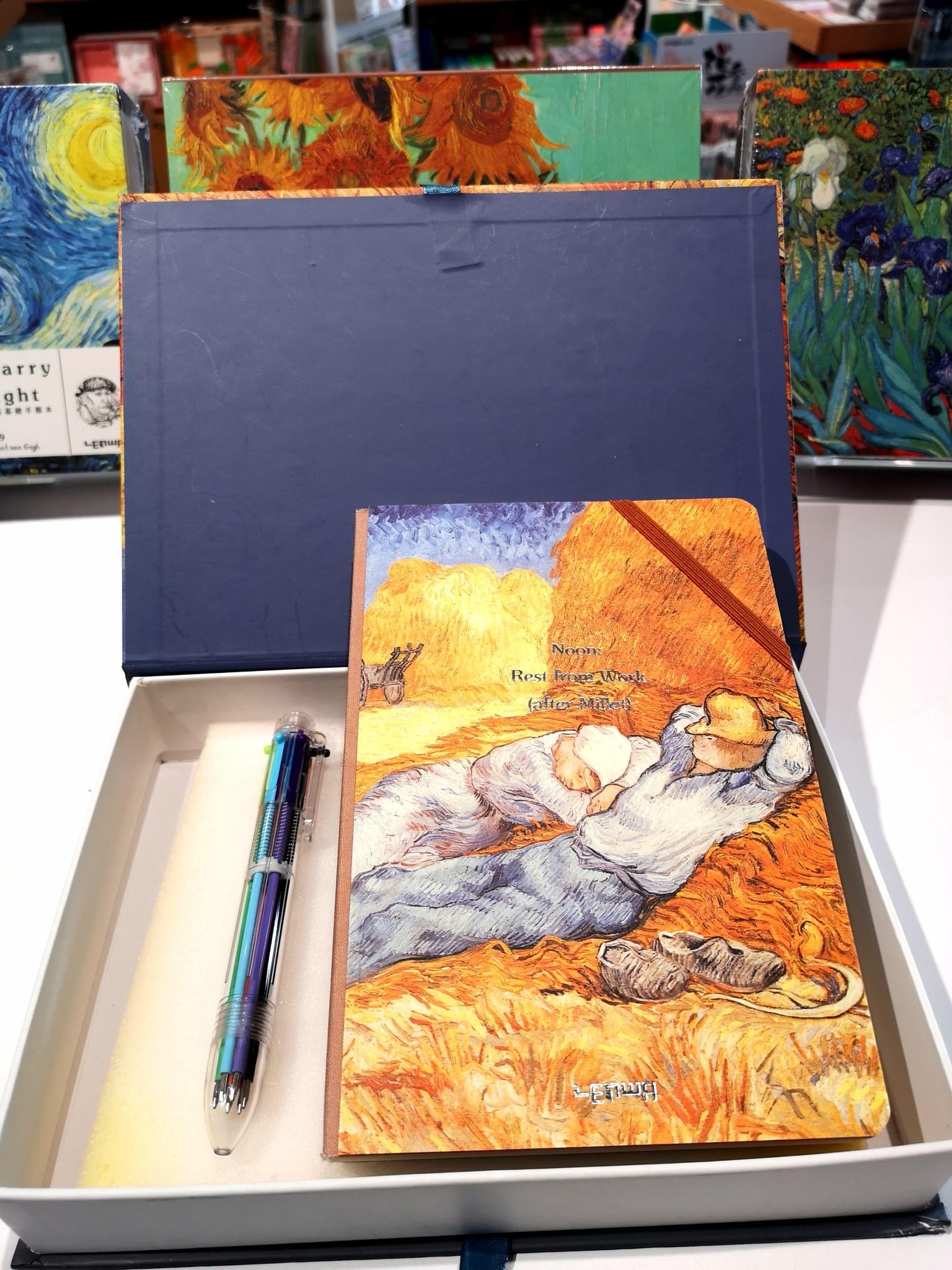 Van Gogh Box Set