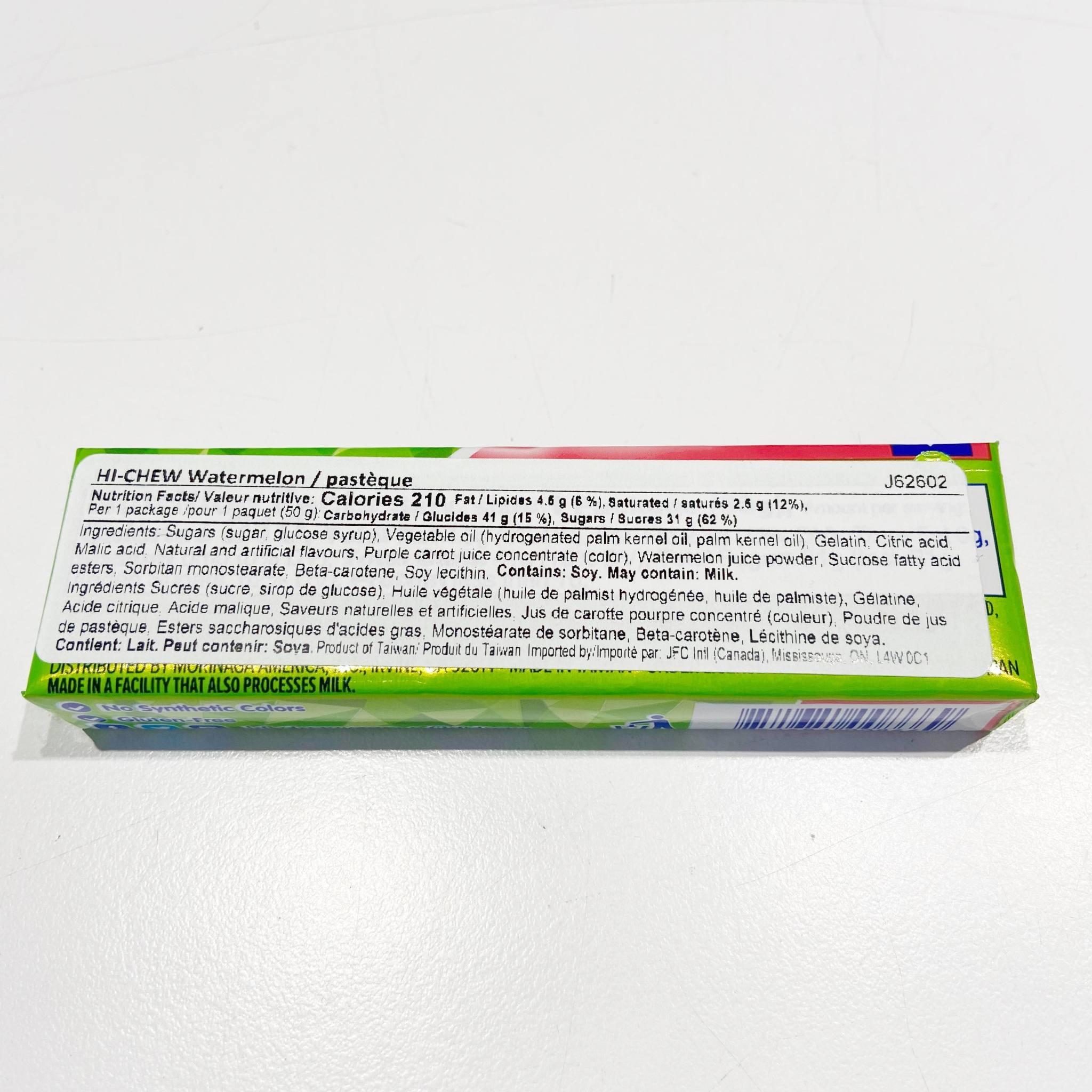 Moringa Hi-Chew Sweet & Sour Watermelon 1.76oz