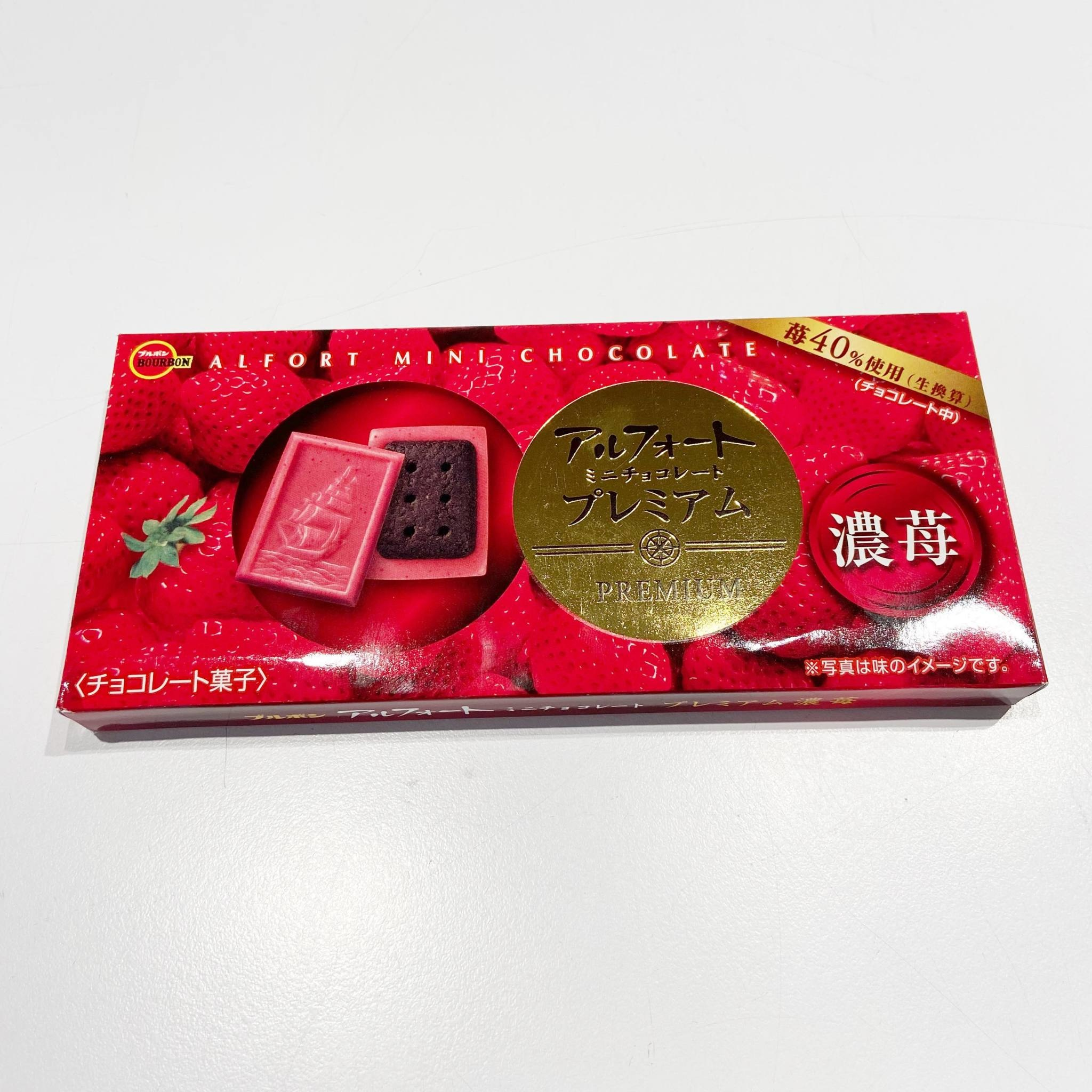 Alfort Mini Strawberry Chocolates 59g