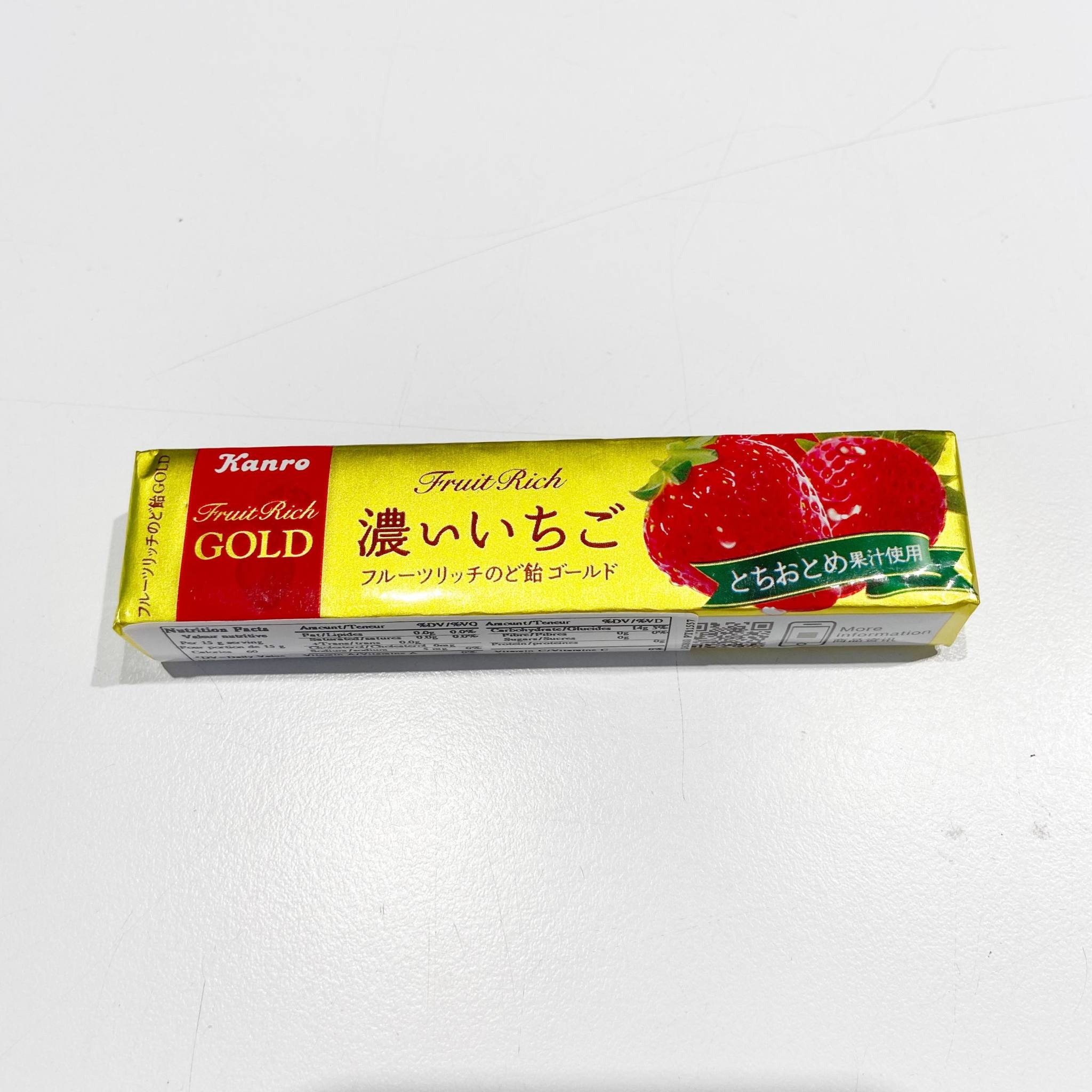 Kanro Gold Nodoame Koi Ichigo