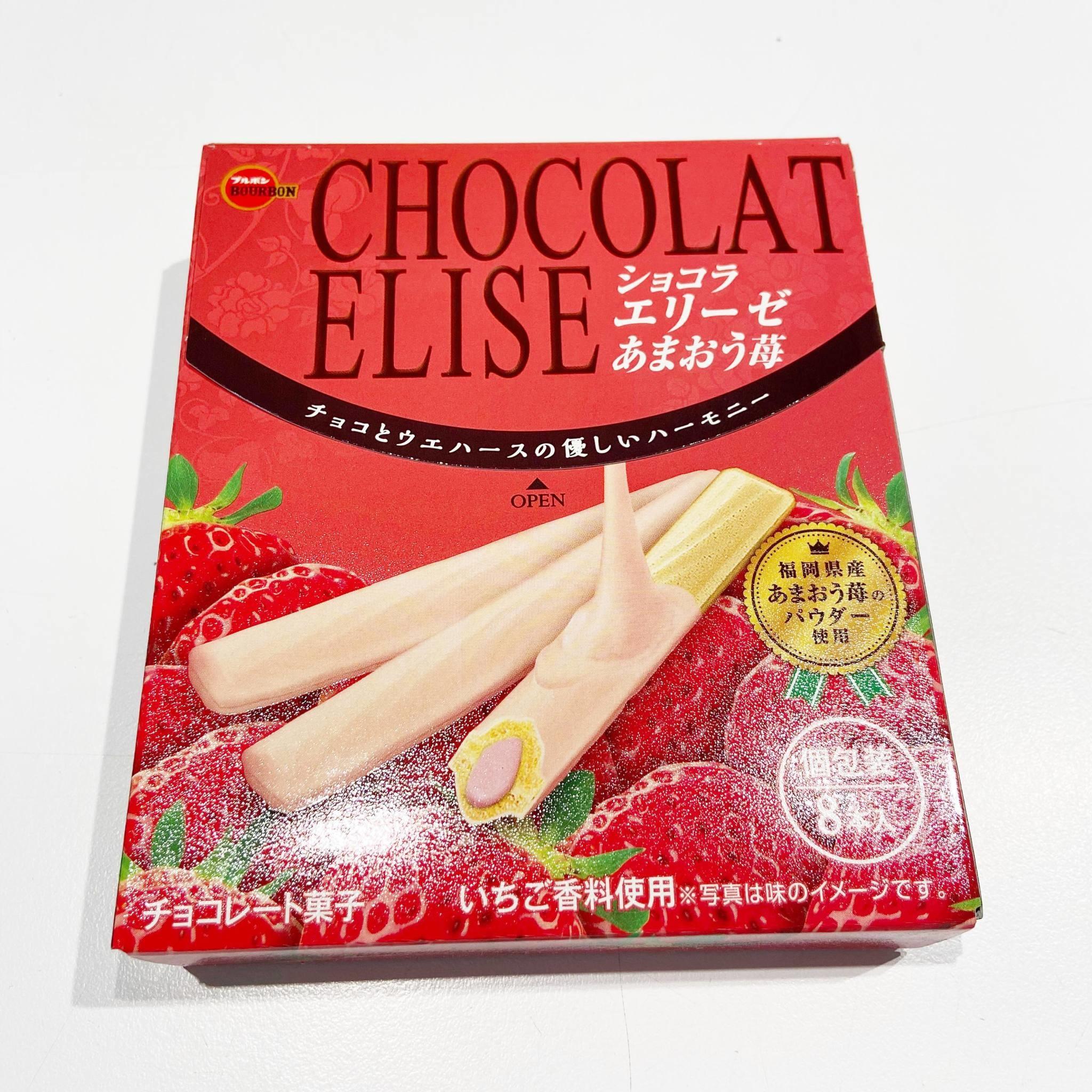 Bourbon Chocolat Elise Ichigo Amao