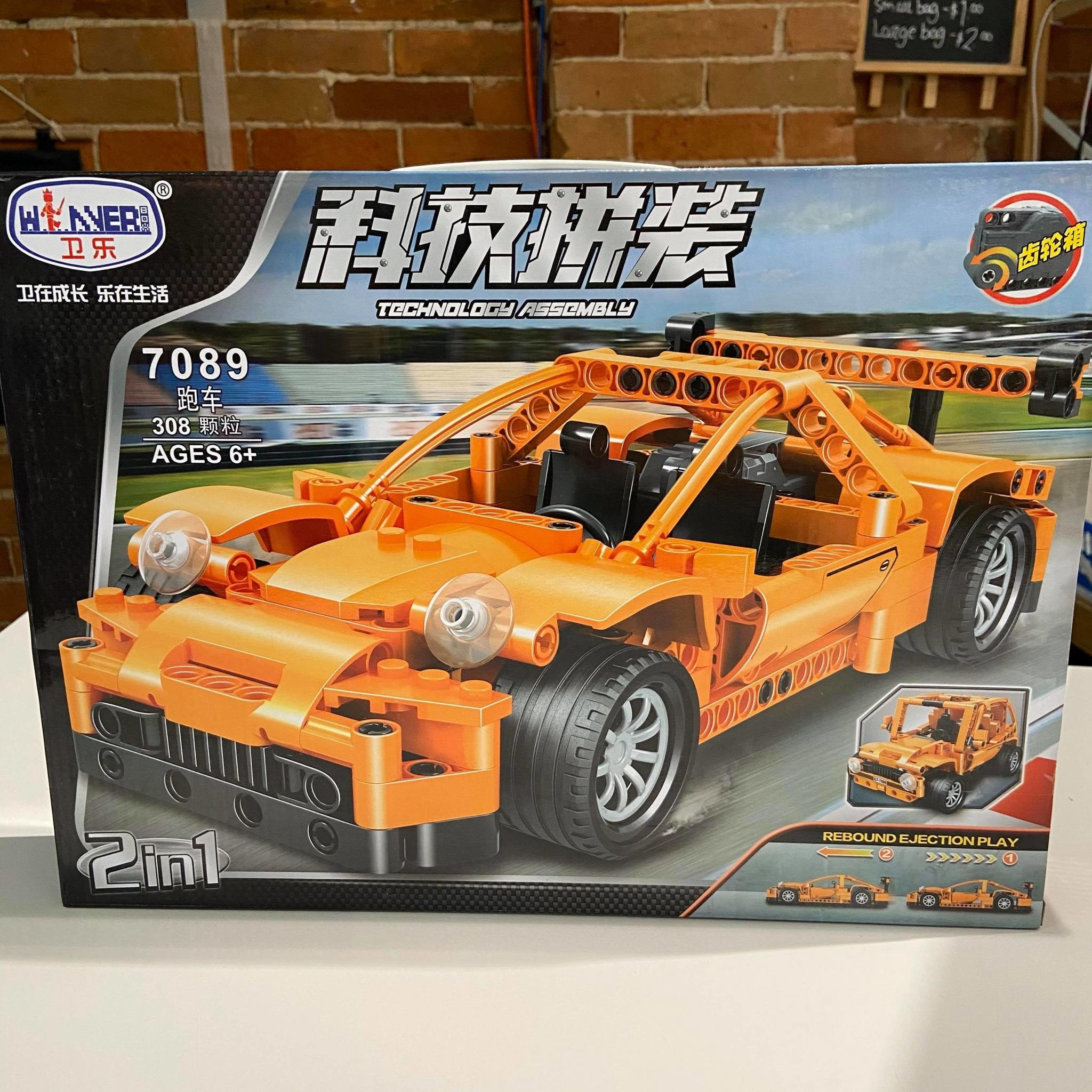 Yellow Race Car Building Block 7089