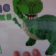 8810 Rex from Toy Story