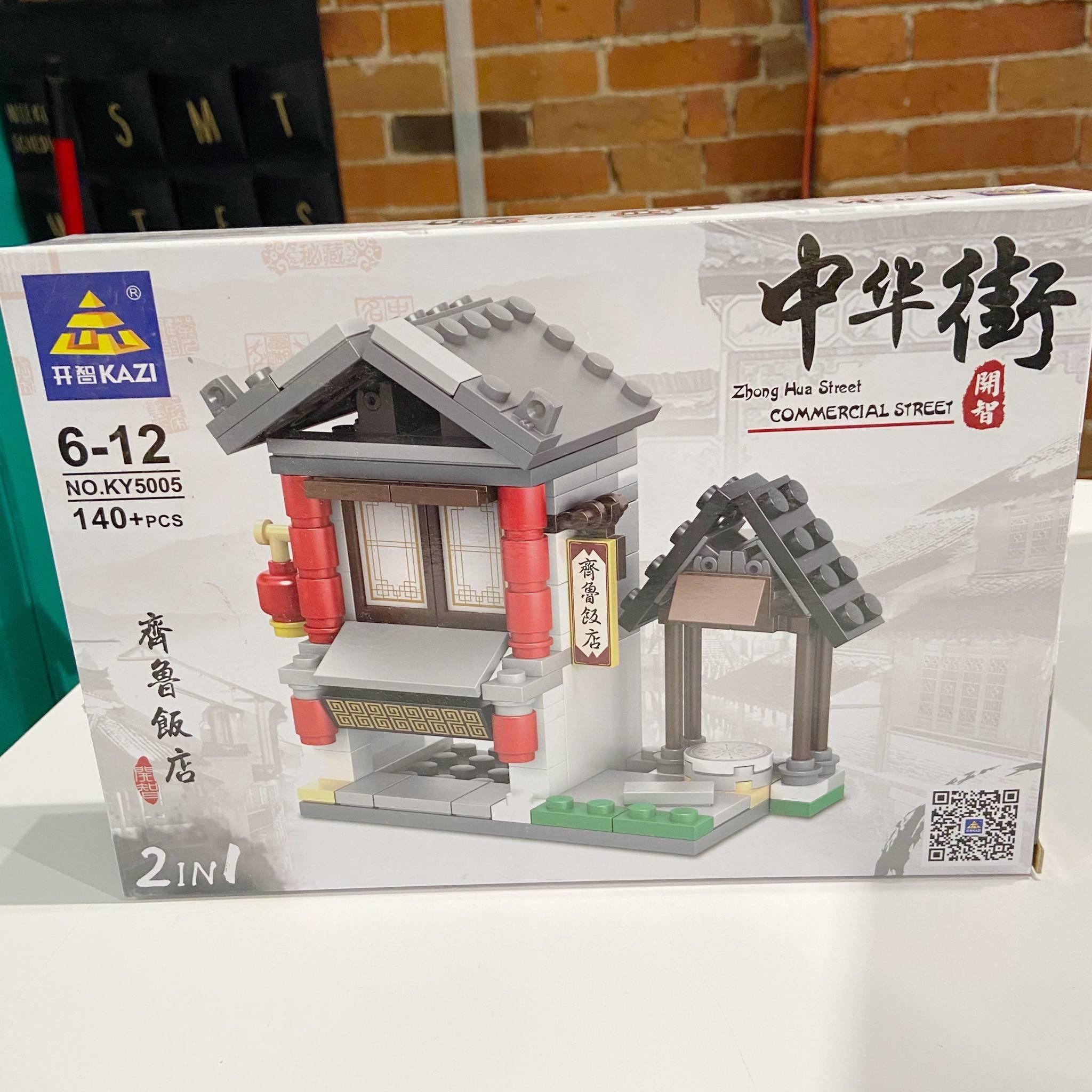 KY5005 China Town Building Blocks