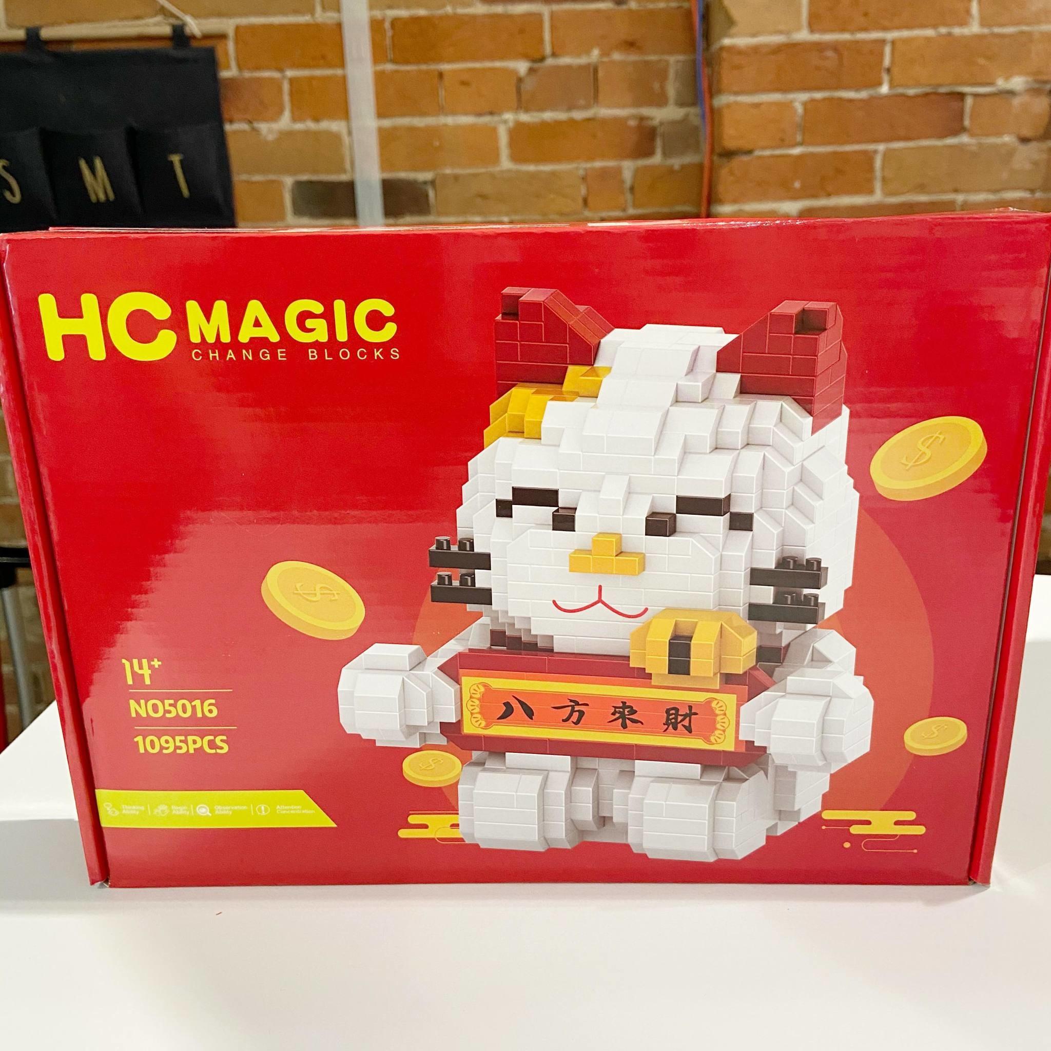 HC-5016 Lucky Cat Building Block