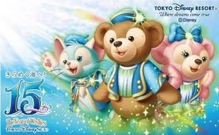 14CTC722-01 Disney Tokyo Resort DIY Cross Stitch