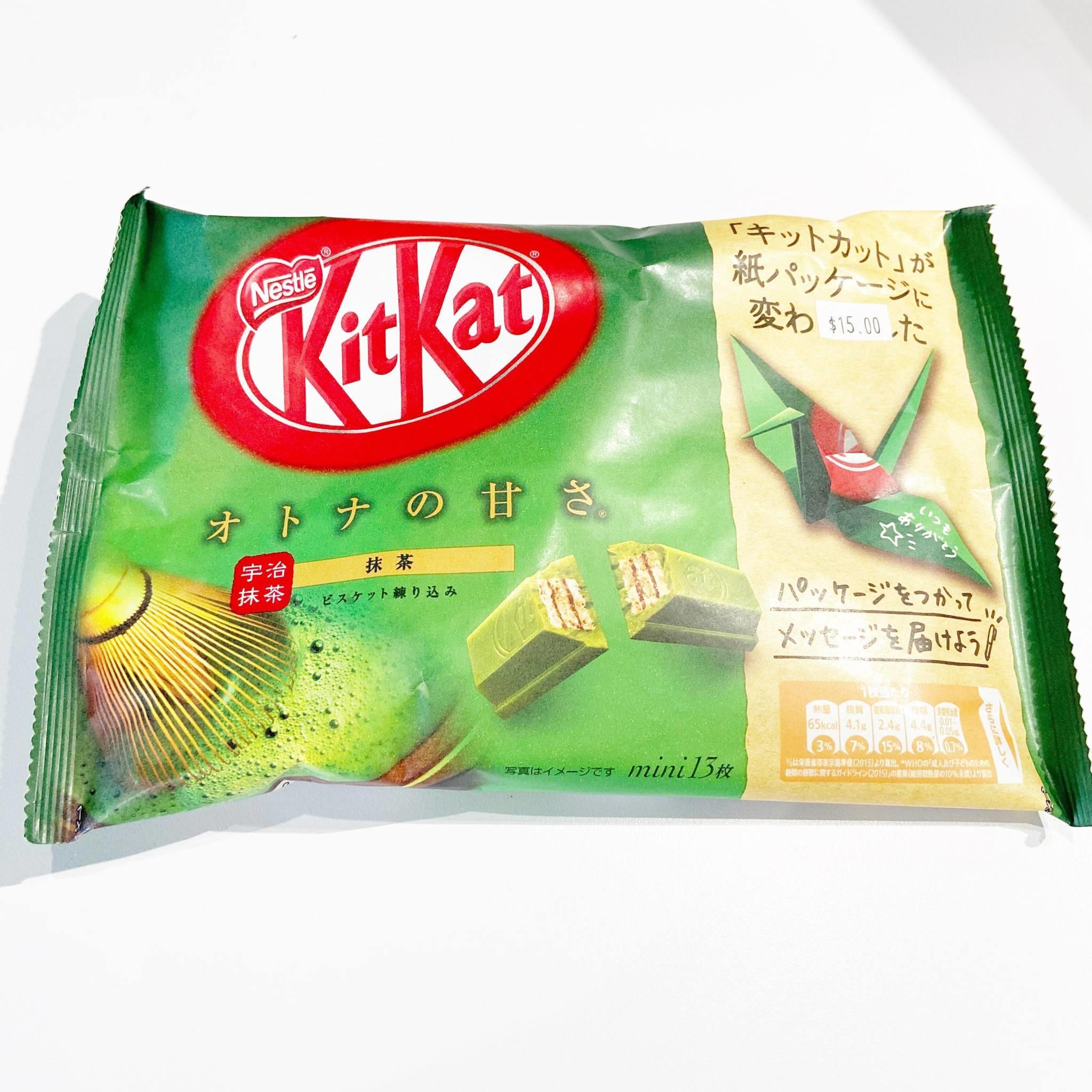 Nestle Kitkat Matcha Chocolate Bar