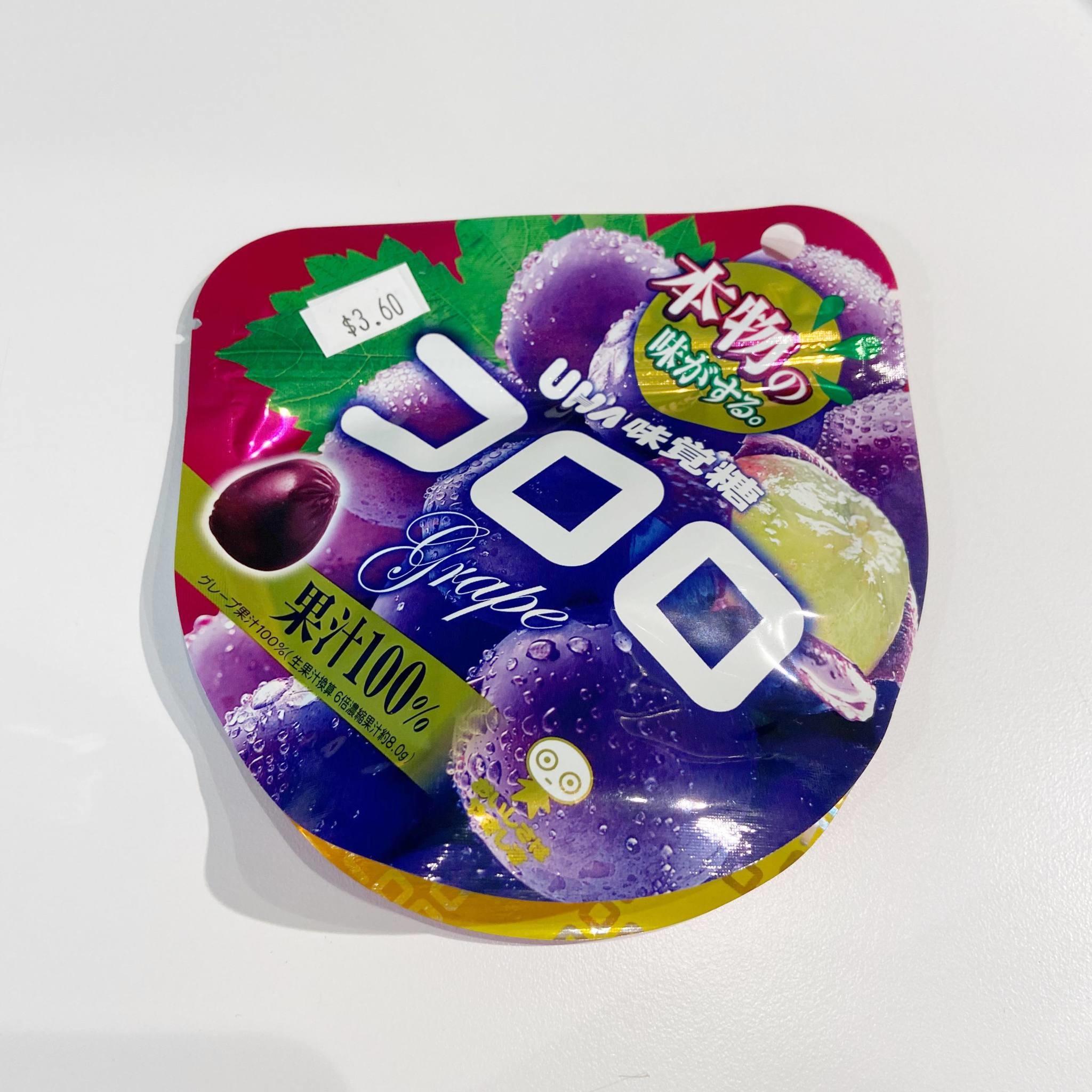 UHA Fruit Gummy- Grape