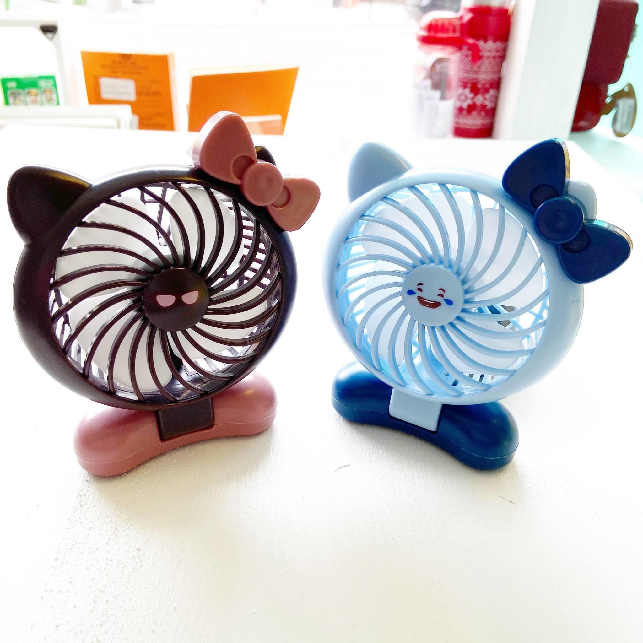 Hello Kitty Electronic Fan