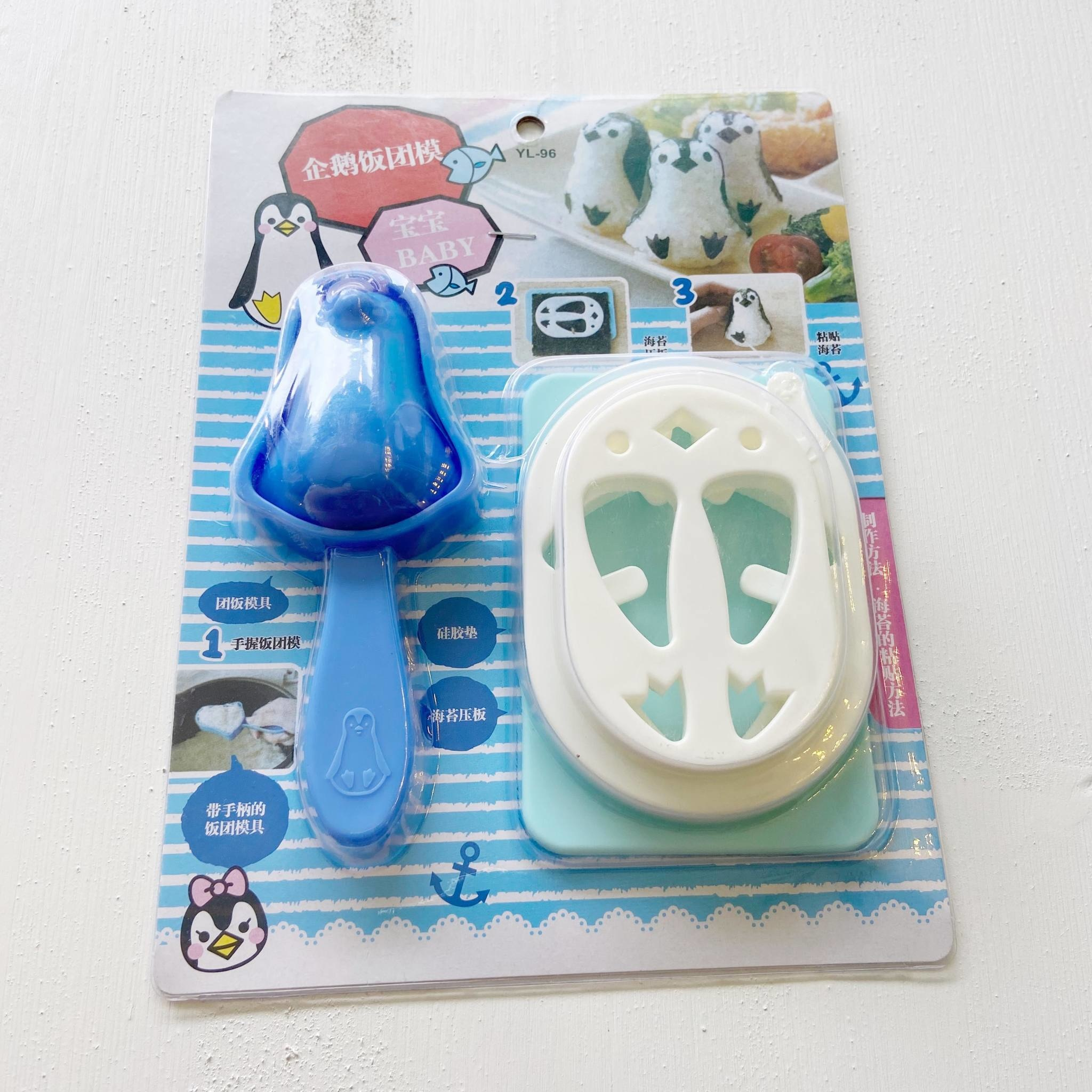 Penguin Onigiri Mould and Stamp