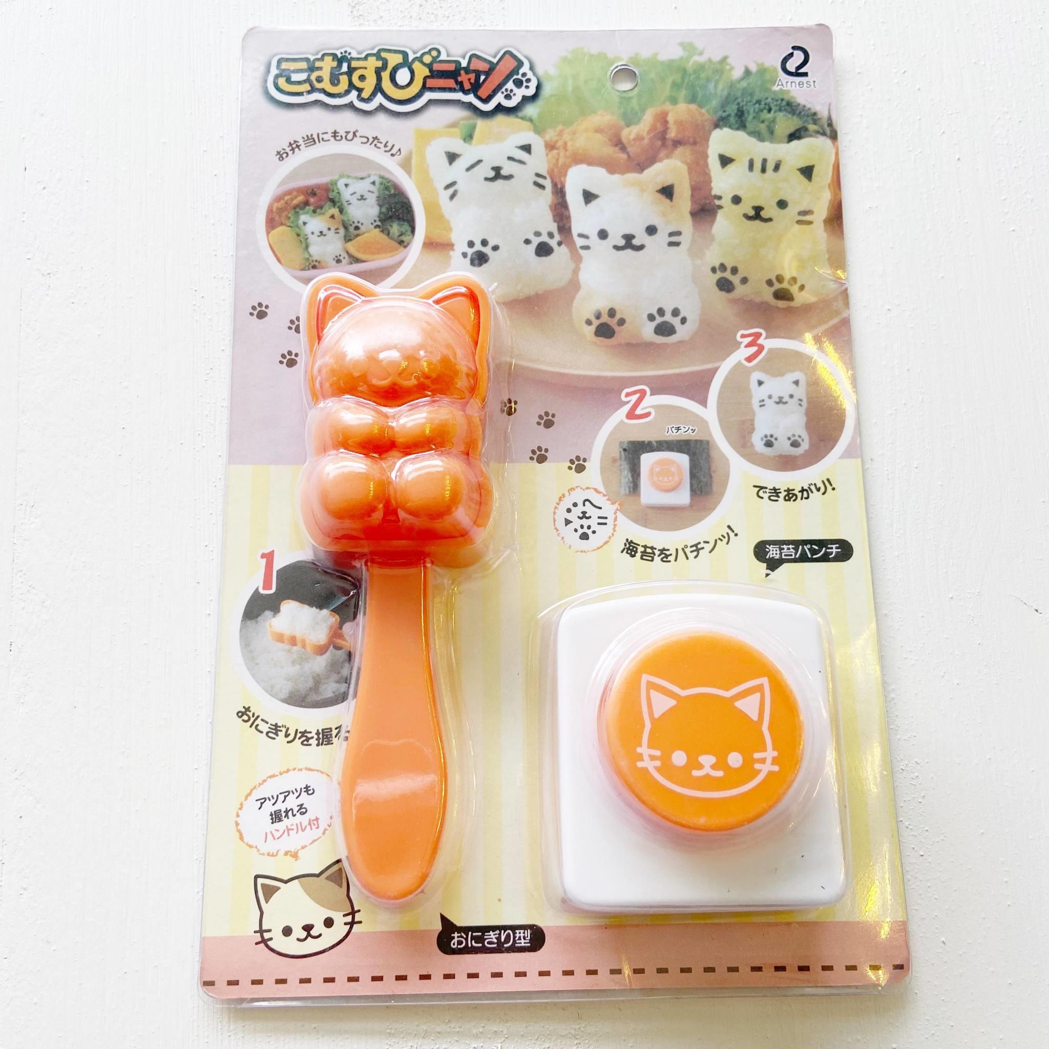 Cat Body Onigiri and Stamp