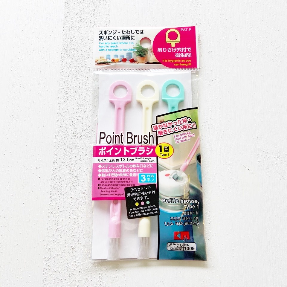1009 Portable Small Space Brush