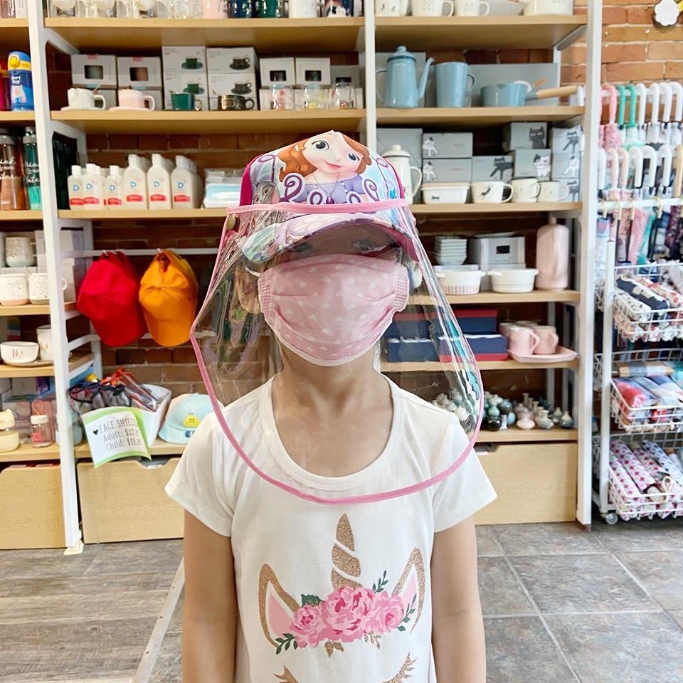 Children Protective Visor and Hat Adjustable (Sofia)