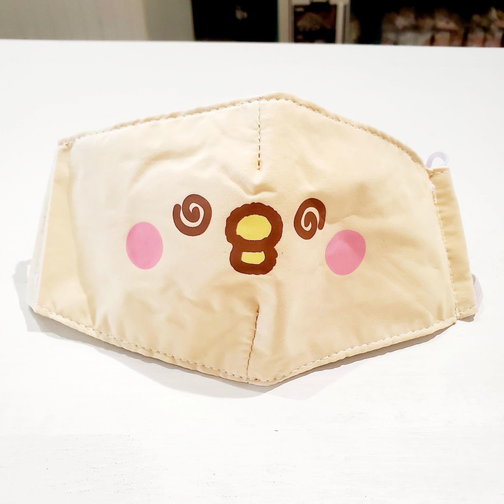 Adjustable Standard Cotton Mask (Duck)