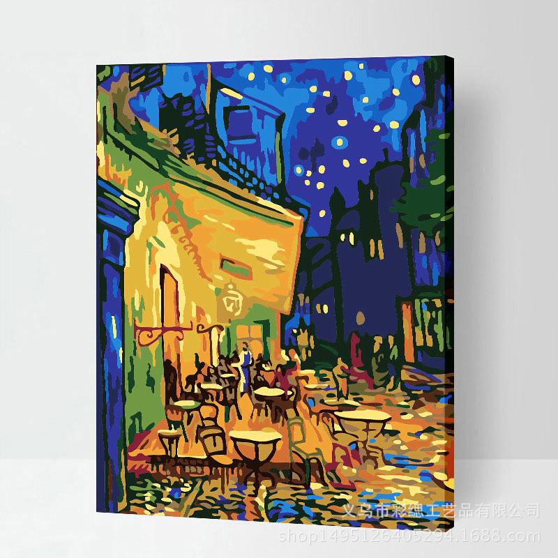 Van Gogh Street Café DIY Painting