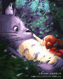 Totoro DIY Painting