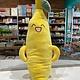 53cm Happy Banana Plush