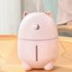 Pig Pink Humidifier