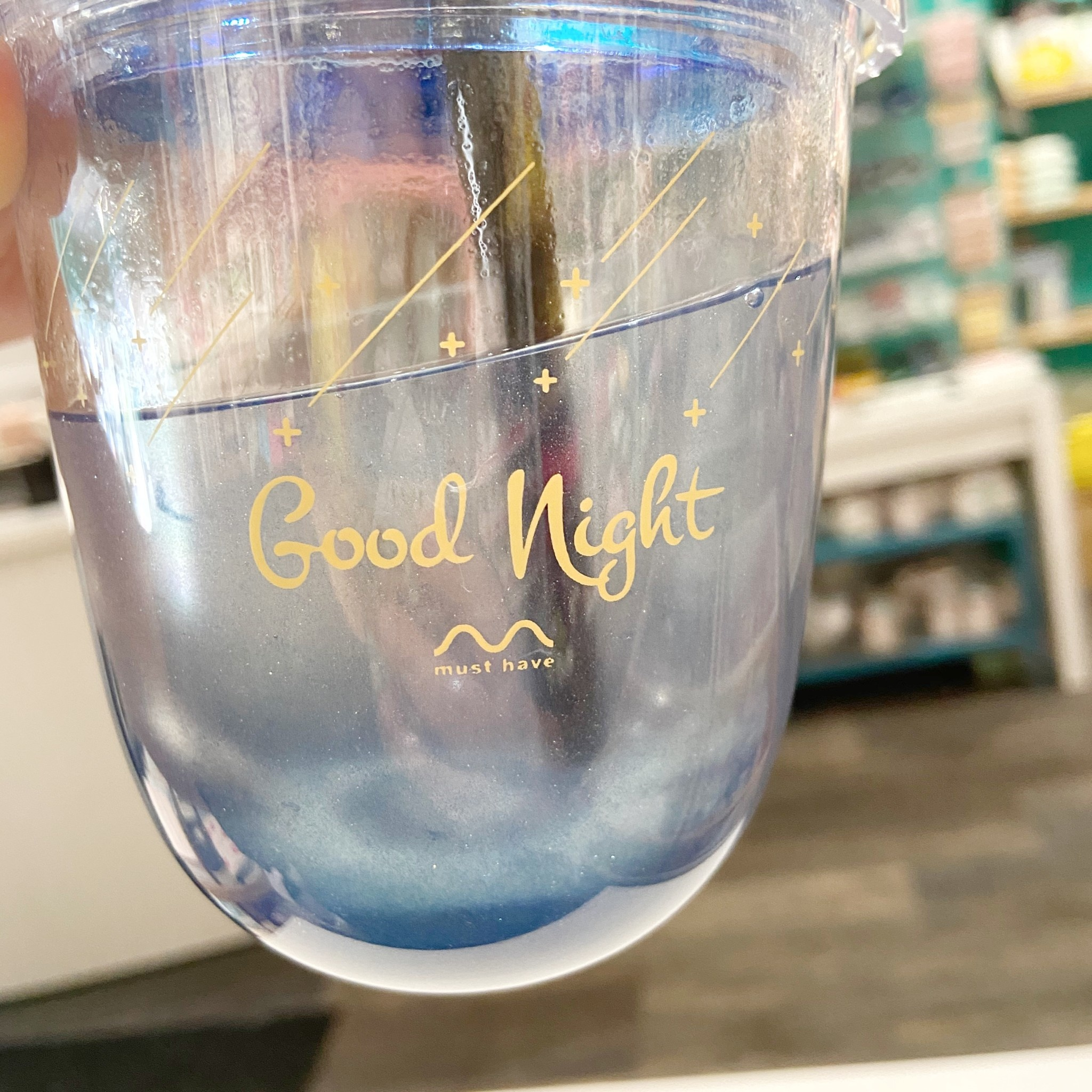 MHK030777 Good Night Plastic Waterbottle