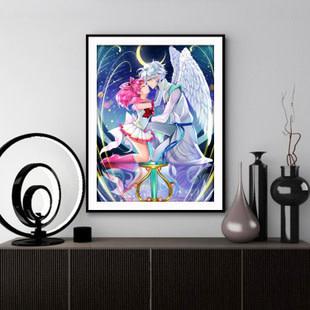 WM3396-01 Rini and Pegasus DIY Dot Painting