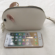 White Mouse Purse