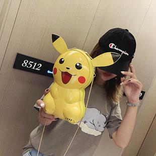 Pikachu Purse